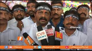 Ugrasena Activists Protest For AP Special Status in Kanigiri | iNews - INEWS