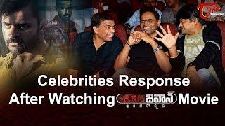 Celebrities Response On Jawaan Movie  | Sai Dharam Tej | Mehreen Pirzada - TELUGUONE