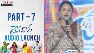 Devadas Audio Launch Part- 07|| Akkineni Nagarjuna, Nani, Rashmika, Aakanksha Singh - ADITYAMUSIC