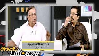 Agni Paritchai 20-12-2014 Ila Ganesan (BJP) Interview In Puthiya Thalaimurai TV