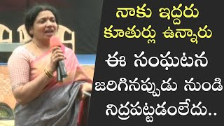 Actress Jeevitha Rajasekhar Emotional Speech About Disha Issue | TFPC - TFPC