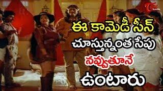 కామెడీ సీన్స్ || బ్రమ్హానందం || కోట || మల్లికార్జున రావు - NAVVULATV
