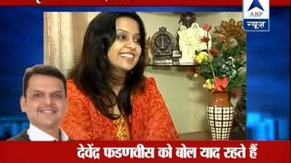 ABP LIVE Special l Twenty stories of Maharashtra's new CM Devendra Fadnavis - ABPNEWSTV