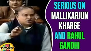 Ananth Kumar Serious on Mallikarjun kharge and Rahul Gandhi And Congress Party | Mango News - MANGONEWS