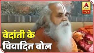 Kashmir Me Muslim Police Hatakar Hindi Police Rakha Jaye: Ram Vilas Vedanti | ABP News - ABPNEWSTV