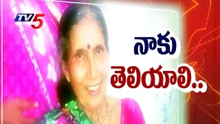 PM Modi's Wife Jashodaben Files RTI On Security Cover :  TV5 News - TV5NEWSCHANNEL