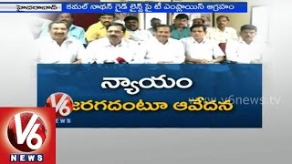 Telangana employees critisized on Kamalnathan committee's report - Hyderabad - V6NEWSTELUGU