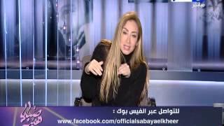 شاهد.. ريهام سعيد: أنا بغير على ديني أوي .. ولازم نحترم الحجاب