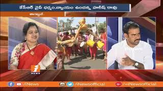 మహాకూటమి లో కొలిక్కి వచ్చిన సీట్ల సర్దుబాటు | Debate On Seats Sharing In Mahakutami | P3 | iNews - INEWS