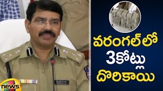Warangal Police have seized Rs 3 crore in cash At Siddharth Nagar |  #TelanganaElections2018 - MANGONEWS
