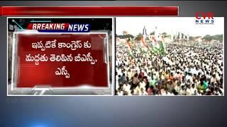 Kamal Nath leads race to become Madhya Pradesh CM | CVR News - CVRNEWSOFFICIAL