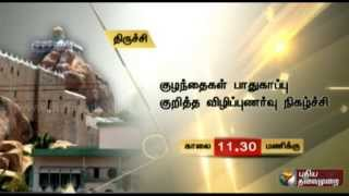Today's Events in Chennai Tamil Nadu 23-09-2014 – Puthiya Thalaimurai tv Show