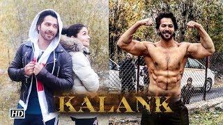 Varun Dhawan: 'Kalank' is my careers Biggest Film - IANSINDIA