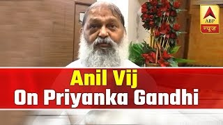 Priyanka Gandhi does not know what is poverty, says Anil Vij - ABPNEWSTV
