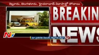 CBI Raids on Nellore MLC Vakati Narayana Reddy House || NTV - NTVTELUGUHD