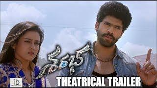 Sarabha theatrical trailer - idlebrain.com - IDLEBRAINLIVE