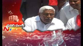 Prof. Kodandaram Punch to CM KCR || Power Punch || NTV - NTVTELUGUHD