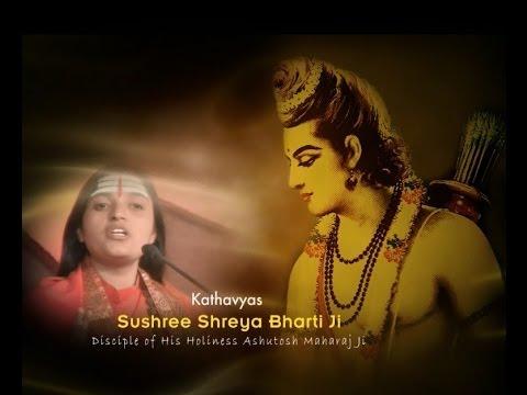 Ram Katha Promo @ DJJS | Shri Ashutosh Maharaj