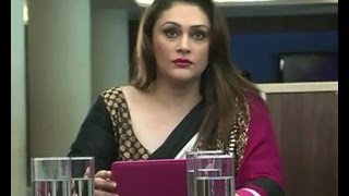 Aur Pyaar Ho Gaya : Avni fights with her to be mother-in-law - IANSINDIA
