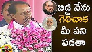 KCR Strong Warning to PM Modi and Amit Shah   KCR At Nizamabad   #TelanganaElections2018  Mango News - MANGONEWS