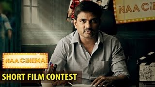 Director Maruthi Naa Cinema Short Film Contest | TFPC - TFPC