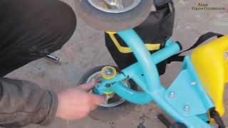 Велосипед. Ремонт Велосипеда. Ремонт 3х колесного детского велосипеда