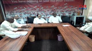 CPI State Executive Meeting | Discussion on Seats Assigned by Congress | CVR NEWS - CVRNEWSOFFICIAL