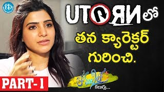Actress Samantha Interview Part#1 || U Turn Movie || Anchor Komali Tho Kaburlu #37 HD - IDREAMMOVIES