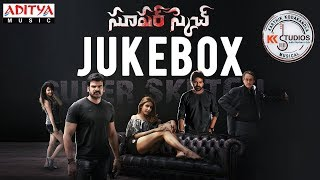 Super Sketch Full Songs Jukebox | Narsing, Shofia | Ravi Chavali | Karthik Kodakandla - ADITYAMUSIC