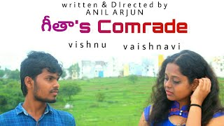 Geetha's Comrade Short Film | Anil Arjun | Vishnu | Vaishnavi | Geethas Comrade Telugu Short Film - YOUTUBE