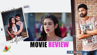 Malli Raava movie review || Sumanth || Aakanksha Singh || Preethi Asrani || #MalliRaava - IGTELUGU