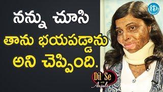 నన్ను చూసి తాను భయపడ్డాను అని చెప్పింది - Neehaari Mandali || Dil Se With Anjali - IDREAMMOVIES