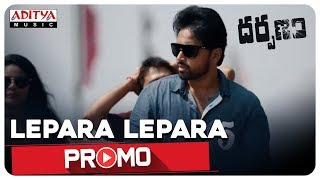 Lepara Lepara Song Promo || Darpanam Songs || Tanishq Reddy, Alexius Macleod,Subhangi Pant - ADITYAMUSIC