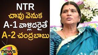 Lakshmi Parvathi Reveals The Culprits Behind NTR's Demise | #LakshmiParvathi | #NTR | Mango News - MANGONEWS
