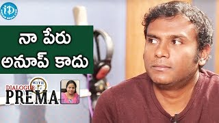 Anup Rubens Revels His Real Name || Dialogue With Prema - IDREAMMOVIES