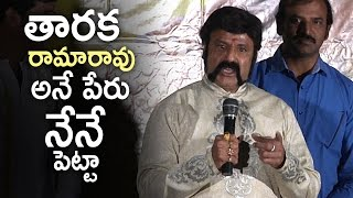 Balakrishna Superb Speech @ Gautamiputra Satakarni Press Meet | TFPC - TFPC