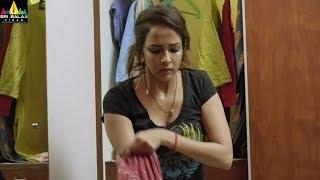 Budugu Movie Scenes | Lakshmi Manchu with Sreedhar Rao | Latest Telugu Movie Scenes - SRIBALAJIMOVIES