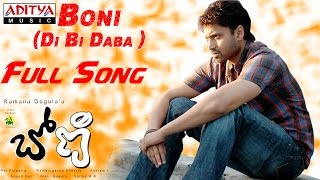 Boni Telugu Movie Arere Boni (Di Bi Daba) Full Song || Sumanth, Kruthi - ADITYAMUSIC