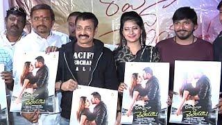 Rave Na Cheliya Movie Press Meet | TFPC - TFPC