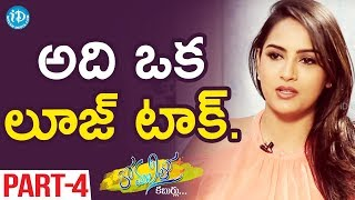 Actress Himaja Exclusive Interview Part #4 || Anchor Komali Tho Kaburlu - IDREAMMOVIES