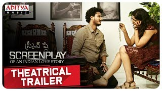 Screenplay Theatrical Trailer | Pragathi Yadhati, Vikram Shiva, MM Sreelekha - ADITYAMUSIC