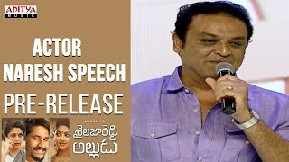 Actor Naresh Speech @ Shailaja Reddy Alludu Pre-Release Event || Naga Chaitanya, Anu Emmanuel - ADITYAMUSIC