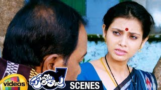 Prachi sinha Emotional scene | Panileni Puli Raju | 2016 Telugu Movie |  Mango videos - MANGOVIDEOS