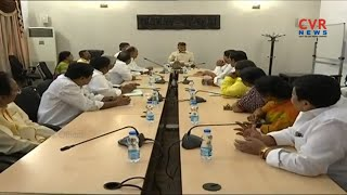 CM Chandrababu Meeting with TTDP Leaders in Lakeview Guest House | CVR News - CVRNEWSOFFICIAL