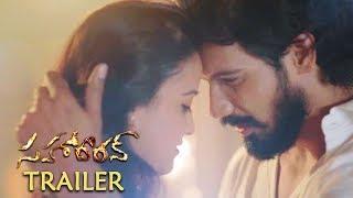 Sahodharan Latest Telugu Short Film Trailer || Directed By Swaroop Ch - YOUTUBE