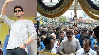 Super Star Mahesh Babu At The Inauguration Of Chennai Silks At Kukatpally | Mahesh Babu | Tollywood - RAJSHRITELUGU