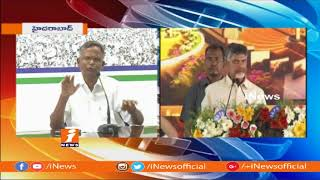 YSRCP MP Varaprasad Comments On CM Chandrababu Naidu Dharma Poratam Deeksha | iNews - INEWS