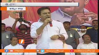 Minister KTR Speech at Madira Public Meeting | Khammam | iNews - INEWS
