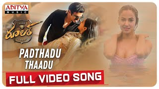 Padthadu Thaadu Full Video Song | Ruler Songs | Nandamuri Balakrishna | Chirantann Bhatt - ADITYAMUSIC