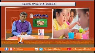 Children's To Increase Concentration On Education With Sujok Therapy | Arogyamastu | iNews - INEWS